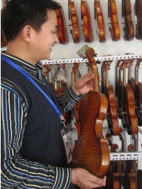 dxky violin making company