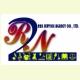 R2N Service Agency Co., Ltd.